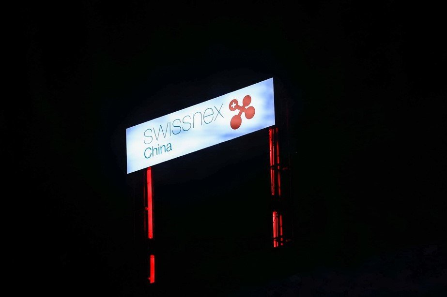 The final gate illuminated with the swissnex China logo