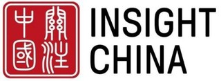 Insight China, FHNW