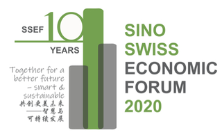 Sino Swiss Economic Forum