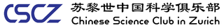 Chinese Science Club in Zurich
